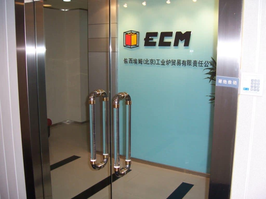ECM 北京を設立