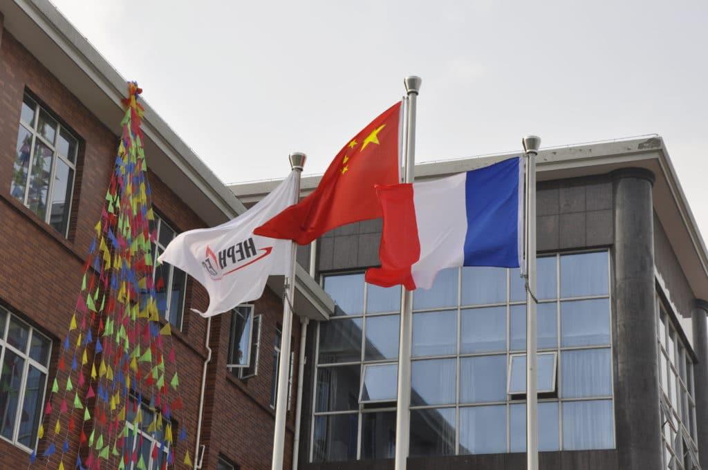 ECMカザフスタンの創設と中国におけるHephaes社との合弁会社設立  現在、1000基近くの低圧浸炭セルが世界中で稼動しています。
